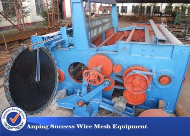 China Heavy Type Shuttleless Wire Mesh Weaving Machine Simple Construction ZWJ1600B  supplier