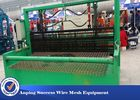 Fully Automatic Crimped Wire Mesh Weaving Machine For Weaving Meshes 4KW