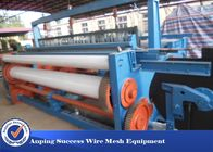 Weaving Type Shuttle Loom Machine , Window Screen Machine 1600 Width