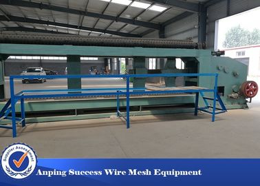 China 100x120mm Five Twist Hexagonal Wire Mesh Machine CE / ISO9001 Approved factory