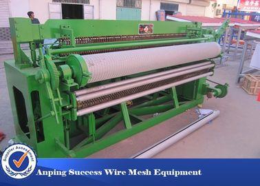 China 5x150 Feet Welded Wire Mesh Machine With PLC Control System 2600x1700x1350mm  factory