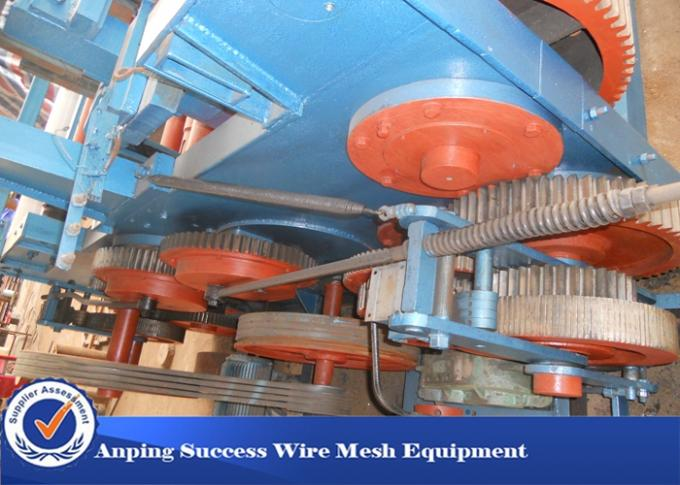 High Efficiency 4KW Shuttleless Weaving Machine Low Energy Consumption
